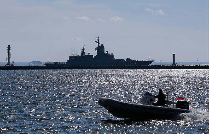 Mỹ và 17 nước tập trận rầm rộ, Nga cử chiến hạm theo dõi