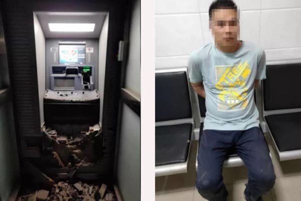 Trung Quốc,trộm tiền ATM,cây ATM