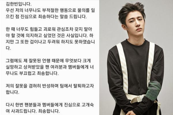 B.I,YG Entertainment