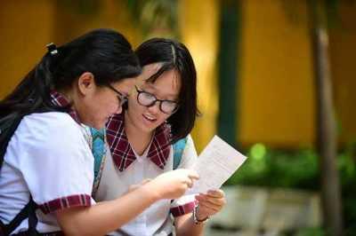 Đăk Lăk công bố điểm thi vào lớp 10 năm 2019