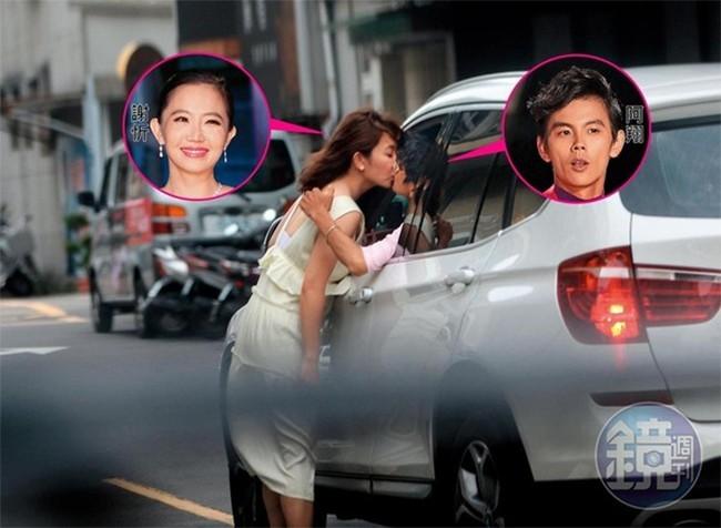 Tài tử Đài Loan gây phẫn nộ khi ngoại tình với bạn thân của vợ