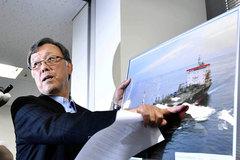 Chủ tàu Nhật tiết lộ 'các vật thể bay' trong vụ tấn công ở Vịnh Oman