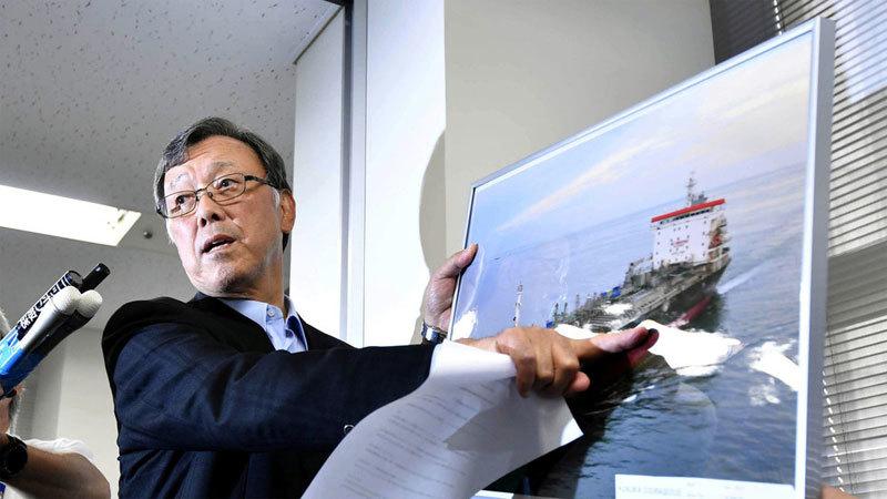 Ông Trump nói thẳng Iran tấn công tàu dầu Nhật, tuyên bố 'không bỏ qua'