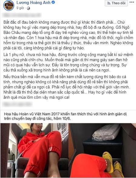 H'Hen Niê đáp trả khi bị vợ cũ Huy Khánh chê 'quê mùa lôm côm ' vì dép tổ ong
