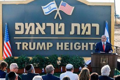 Israel đặt tên khu định cư là Cao nguyên Trump để trả ơn