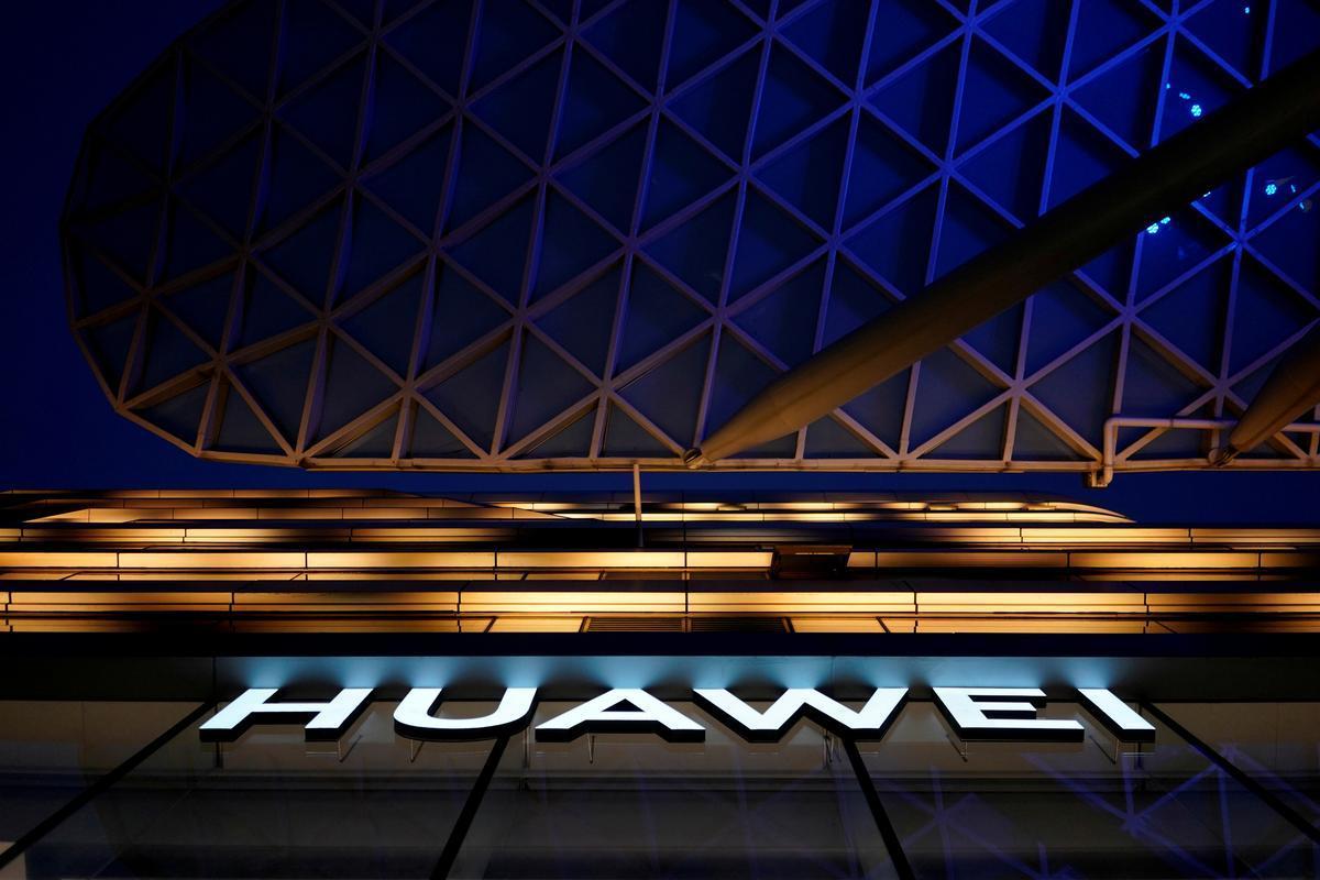 Mỹ,Trung Quốc,Huawei,công nghê,Mỹ - Trung,Chiến tranh thương mại Mỹ - Trung,Cuộc chiến thương mại,linh kiện điện tử,chip điện tử,thương mại