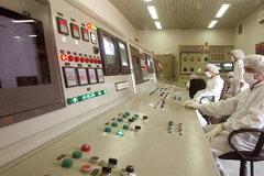 Iran tuyên bố từ bỏ cam kết giới hạn dự trữ uranium