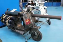 Những chiếc xe máy kỳ cục nhất lịch sử