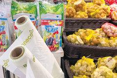 Towards plastic alternatives in Vietnam