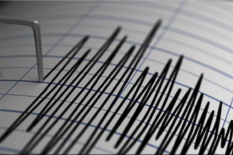 Động đất tại biên giới Trung-Triều do 'vụ nổ tình nghi'