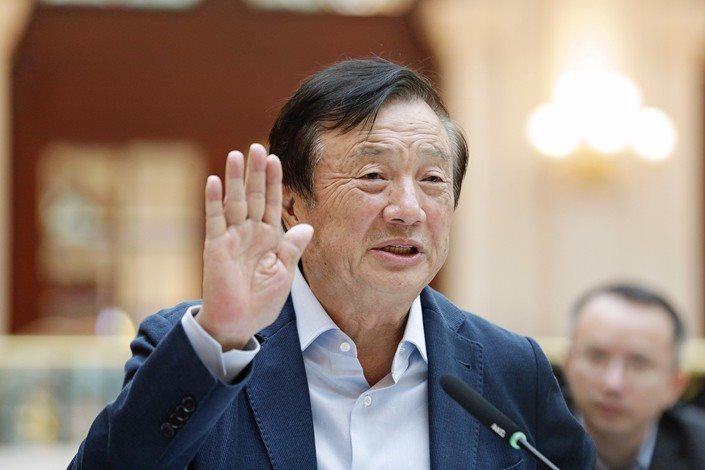 Huawei,CEO Huawei,Chiến tranh thương mại Mỹ Trung