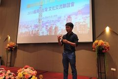 Young man earns big from exporting bamboo drinking straws