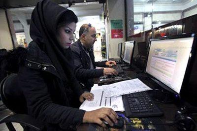 Iran tuyên bố giáng đòn chí mạng vào hệ thống tình báo Mỹ