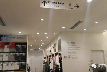 Phát hiện camera quay lén trong phòng thử đồ hãng thời trang nổi tiếng