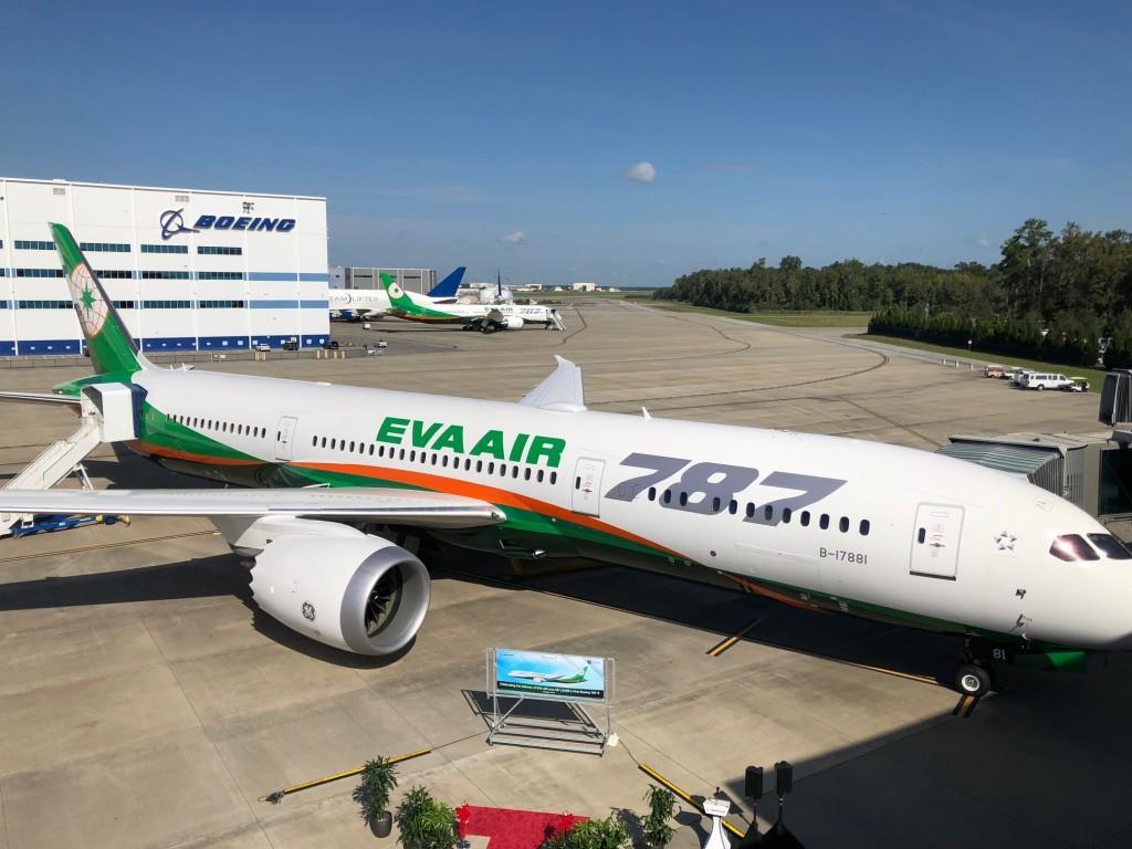 Top 10 hãng hàng không tốt nhất thế giới năm 2019