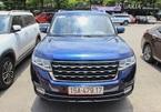 SUV Trung Quốc BAIC Q7 - chất liệu rẻ tiền, đá cốp lúc được lúc không