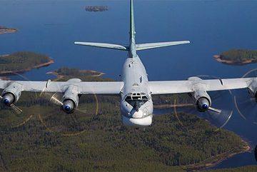 Nhật điều tiêm kích chặn đầu máy bay ném bom Nga