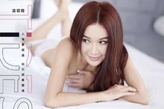 'Phan Kim Liên' Ôn Bích Hà táo bạo chụp ảnh khỏa thân ở tuổi 53