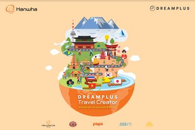 Chương trình đào tạo 'Nhà sáng tạo nội dung du lịch'