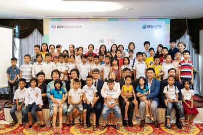 Ứng dụng giao đồ ăn BAEMIN hành động vì trẻ em Việt