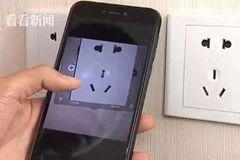 Cặp đôi phát hiện camera quay lén giấu trong ổ điện khách sạn
