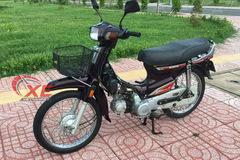"""Dân chơi Hà Nội """"rã"""" Honda Dream Thái 180 triệu bán phụ tùng"""