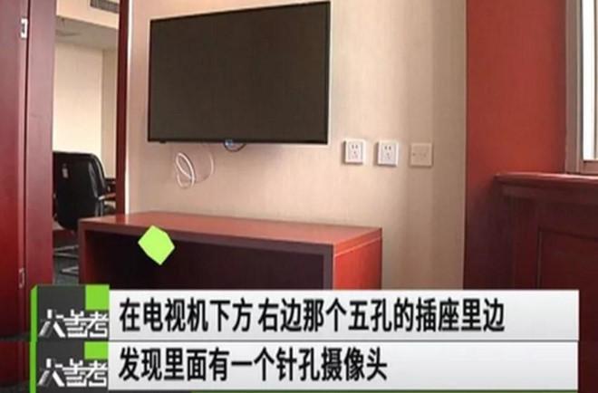 Người đàn ông lắp camera quay lén trong ổ điện khách sạn bị bắt