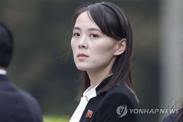 Triều Tiên,Kim Yo Jong,em gái Kim Jong Un,Kim Jong Un