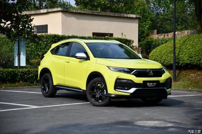 SUV Honda XR-V dành riêng cho Trung Quốc của HR-V