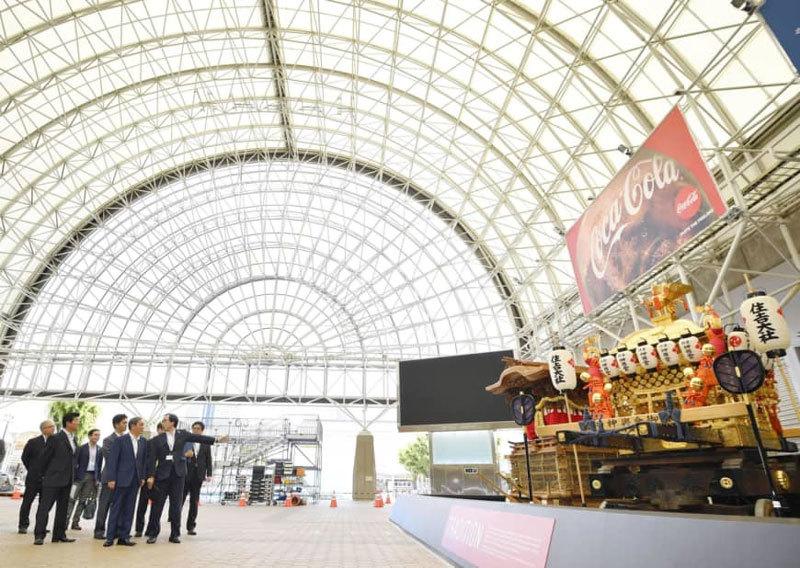 Nhật Bản,G20,hội nghị G20,an ninh