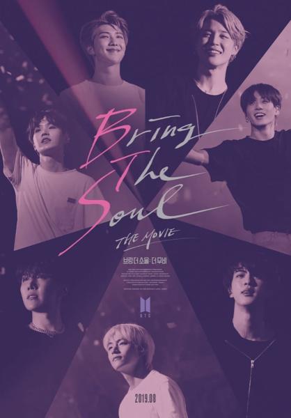 Sao Hàn,Heechul,KARD,BTS,Kang Daniel,Seungri,BLACKPINK,Yang Hyun Suk,EXO