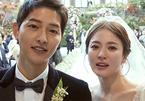 Song Joong Ki đệ đơn ly hôn Song Hye Kyo