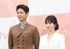 Park Bo Gum bị đồn 'đốt nhà' Song Joong Ki và Song Hye Kyo