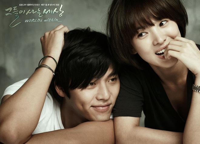 Song Joong Ki,Song Hye Kyo