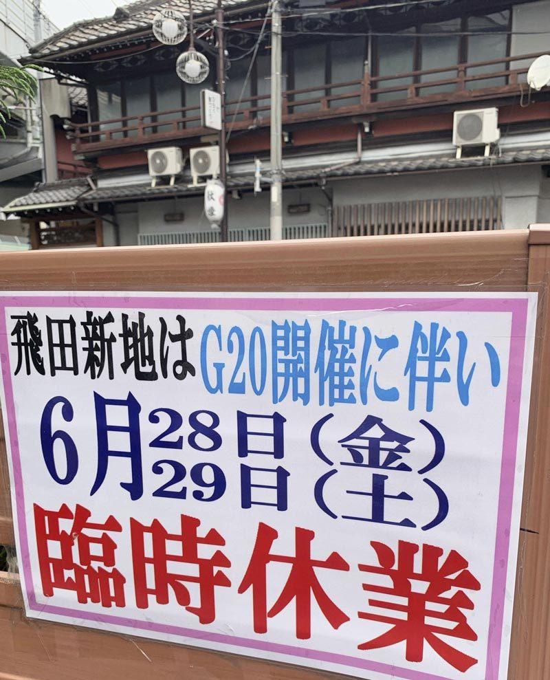 Phố đèn đỏ Osaka tự nguyện đóng cửa dịp thượng đỉnh G20