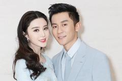 Phạm Băng Băng xác nhận chia tay Lý Thần sau 4 năm hẹn hò