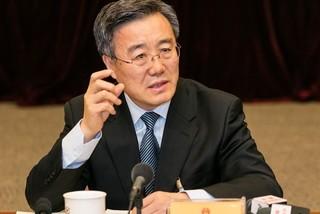 Lộ diện quan tham đầu tiên của Bắc Kinh ra tòa sau Đại hội 19