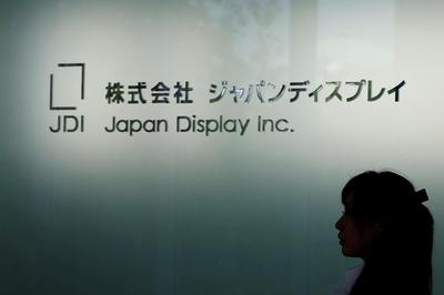 Apple cân nhắc kế hoạch 'giải cứu' công ty sản xuất màn hình Nhật Bản