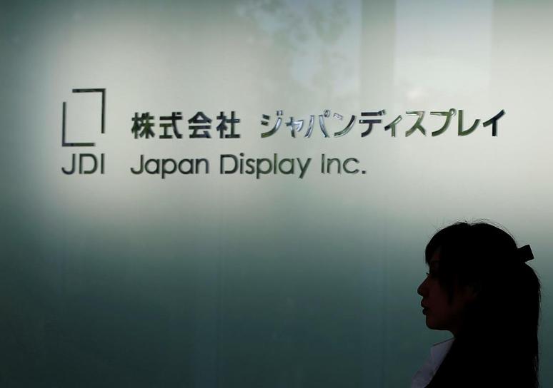 Apple,Công ty Nhật Bản
