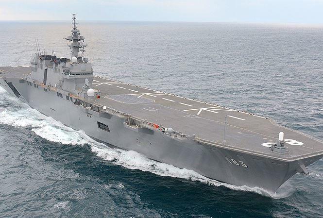 Cách Nhật biến tàu khu trục thành tàu sân bay