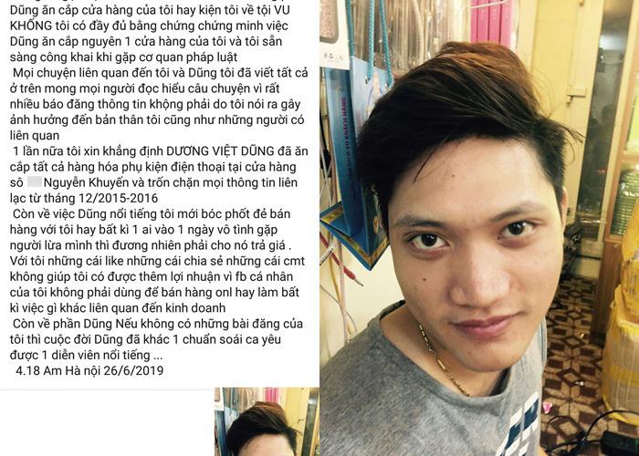 Chàng trai kết đôi cùng con gái Lê Giang bị tố chiếm đoạt tài sản