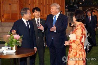 Điều bất ngờ Hàn Quốc dành cho ông Trump