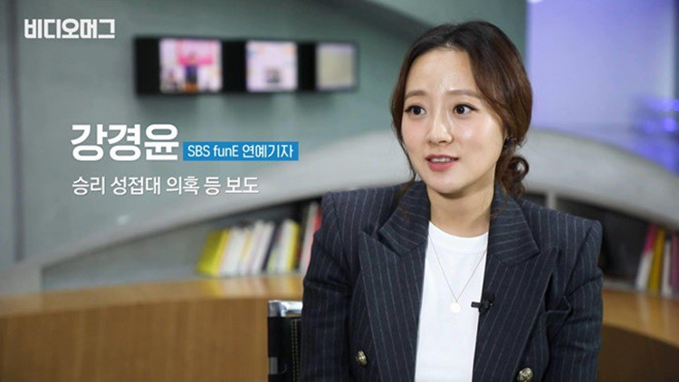 Sao Hàn,Song Joong Ki,Song Hye Kyo,Seungri,Yang Hyun Suk,Kim Soo Hyun,BTS,EXO