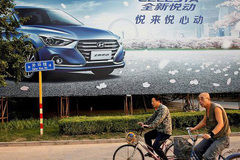 Trung Quốc ngấm ngầm dỡ bỏ 120 biển quảng cáo của Samsung, Hyundai, Kia trong đêm