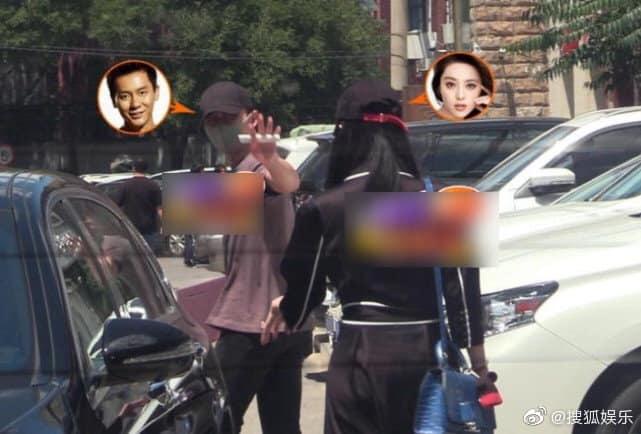 Phạm Băng Băng đi ăn cùng Lý Thần hậu chia tay gây bão truyền thông