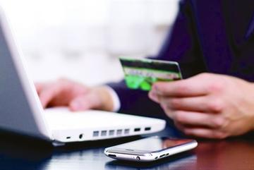Những thao tác giữ tiền an toàn trong tài khoản
