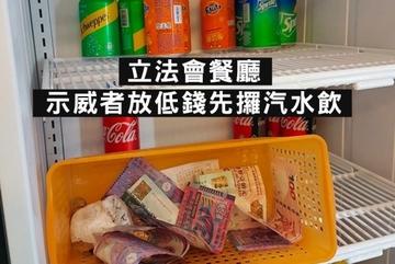 Hành động 'gây bão' của người biểu tình Hong Kong