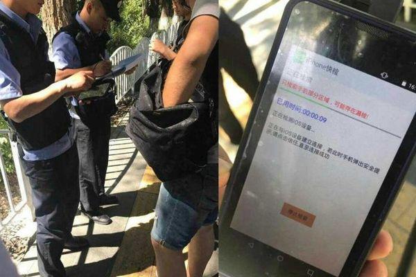 Trung Quốc bị tố cài phần mềm gián điệp vào điện thoại của du khách