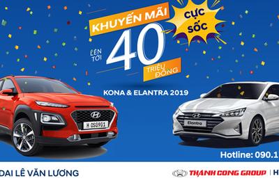 Mừng sinh nhật, Hyundai Lê Văn Lương ưu đãi lớn