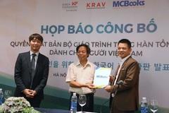 Hàn Quốc chuyển giao quyền xuất bản bộ giáo trình tiếng Hàn tổng hợp cho Việt Nam